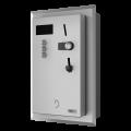 Монетные, жетонные и RFID автоматы