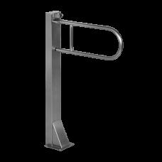 Нержавеющий откидной поручень, 550 мм, на ножке, глянцевая поверхность SLZM 07 - РАСПРОДАЖА