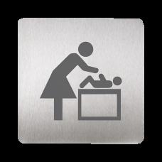 Табличка - комната новорожденных SLZN 44S